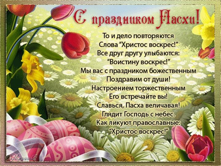 http://soznanie-centr.ru/wp-content/uploads/forum_images/t1@efecac4e-94c9-4c72-87b6-eec5e05714f2_(1).jpg